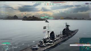 World of warships 7