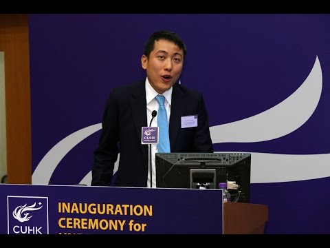 CUHK Business School Inauguration Ceremony for Undergraduates 2016