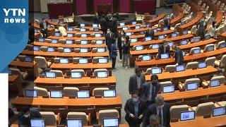 21대 국회 개점휴업...추가 원 구성 협상 '안갯속'…
