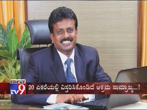TV9 Warrant: `Topi Raju` - Muniraju Accused of Cheating Farmers Land at Devanahalli