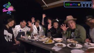 【2017年5月26日放送分】 第一弾はBooが中心となり結成されたTTT(ティー...