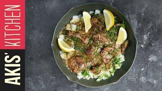 Greek sofrito from the island of Corfu  Akis Petretzikis