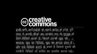 Youtube Class: Creative Commons aur uske Prakaar(Hindi) Creative Commons and it