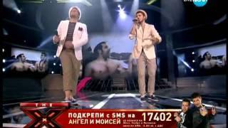 Ангел и Моисей - Черно море