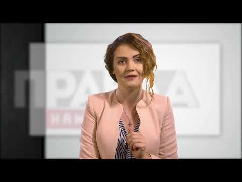НТА - Незалежне телевізійне агентство: ПОЛІТИЧНІ ПІДСУМКИ ТИЖНЯ, ЩО МИНАЄ