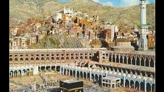 جبل ابي قبيس - مكة المكرمة
