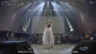 Gambar cover Aimer RE: I AM LIVE Version  / Romaji And Kanji Lyric