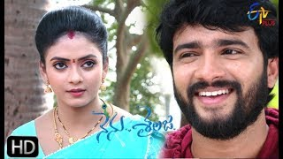 Nenu Sailaja | 8th November 2019  | Full Episode 173 |  ETV Plus