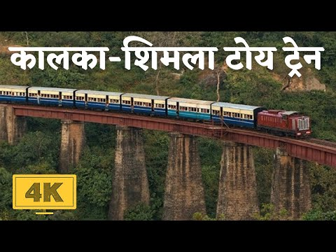 Shimla Kalka UNESCO Toy Train - Indian Railways in 4K