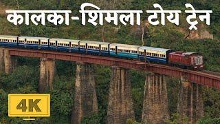 Shimla Kalka UNESCO Toy Train - Indian Railways in 4K
