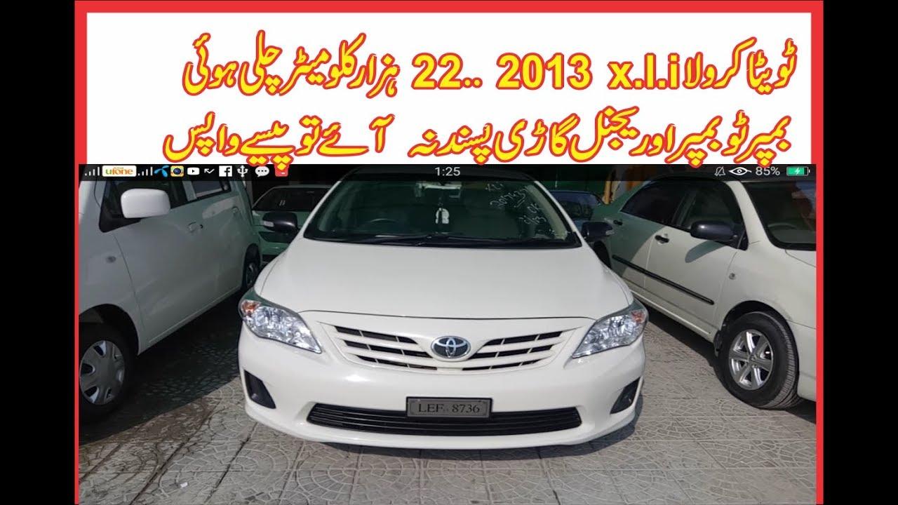 Toyota Corolla Xli For Sale In Pakistan
