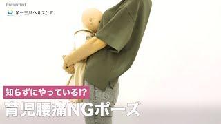 産後ママは妊娠・出産で腰回りの筋肉が弱っているってご存知でしたか? ...