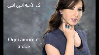 Nancy Ajram   Al Donya Helwa - Arabic and Italian subtitles