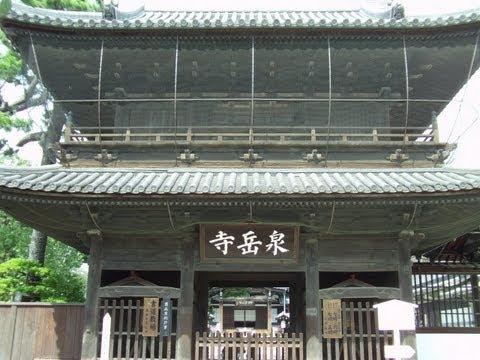 Sengaku-ji (線岳寺)Temple, Minato Ward, Tokyo Metro, Japan