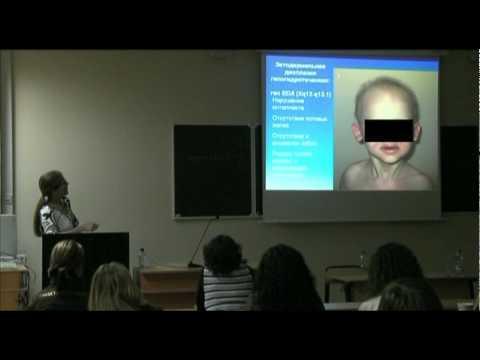 Девиантное поведение детей и подростков как психолого