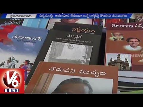 Special Report On Students Confusion Over Telangana History Books | V6 News