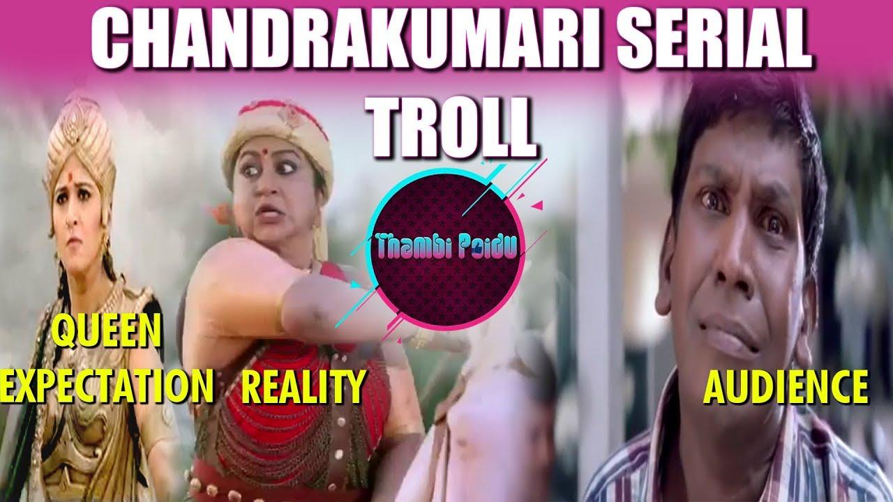 சந்திரகுமாரி சீரியல் செம கலாய் | Chandrakumari Serial Troll | Thambi Poidu