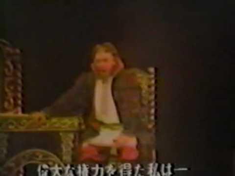 """Alexander Vedernikov sings  """"Dostig ja vysshej vlasti"""" (Boris Godunov)-Musorgsky"""