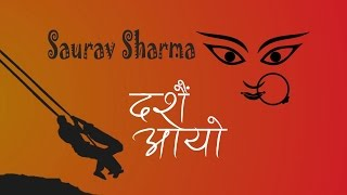 Saurav Sharma - Dashain Aayo | New Nepali Dashain Song 2015