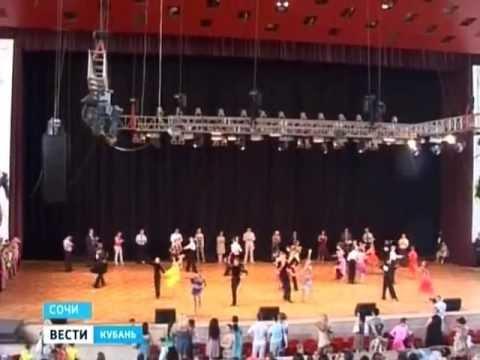 В Сочи стартовал фестиваль спортивных танцев «Виват, Россия!»