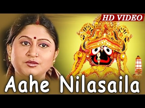 AAHE NILASAILA ଆହେ ନୀଳଶଇଳ || Namita Agrawal || Sarthak Music