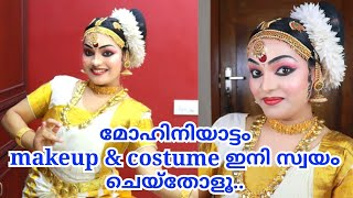 🔥Mohiniyattam Makeup & Full Costume Tutorial | Go Glam with Keerthy