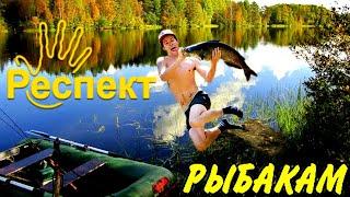 Рыбак от рыбака недалеко падает Пьяные на рыбалке Весёлая рыбалка 2020 Приколы на воде