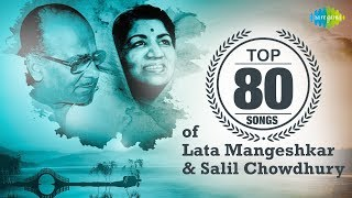 Top 80 songs of Lata Mangeshkar & Salil Chowdhury | लाता & सलील चौधरी के 80 गाने | HD Songs