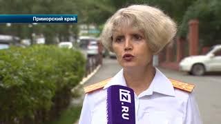 Иностранец подозревается в убийстве 4 летнего мальчика во Владивостоке