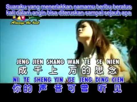 Feng Zhong De Yi Han - Penyesalan Dalam Angin