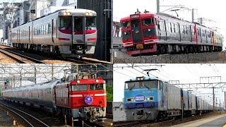 【鉄道の日記念】1両から17両編成までの走行シーンを順番に見るだけの動画