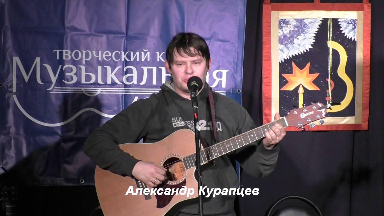 Музыкальная Среда 25.11.2015. Часть 4