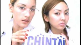 CHINTAIのCM。出演:梅宮アンナ & 神田うの ブログ:http://blog.chint...