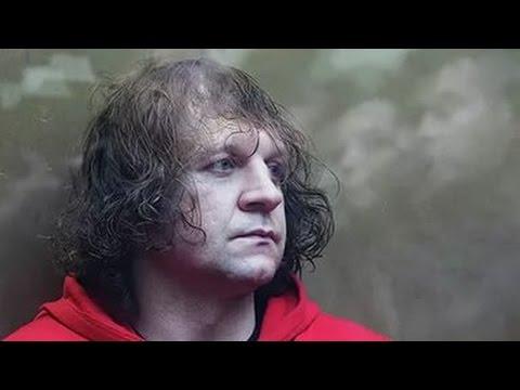 Александр Емельяненко о Жизни в Тюрьме