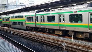 E233系3000番台横コツE-02編成+E231系1000番台宮ヤマU35編成大宮駅発車