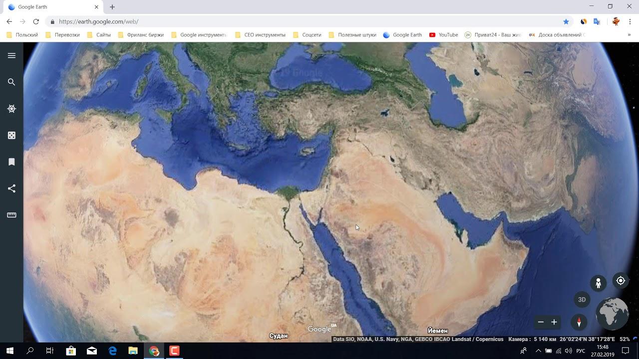 Google maps как узнать координаты точки