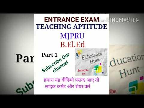 Mjpru Bareilly B El Ed  Entrence Exam teaching aptitude related 20 Questions