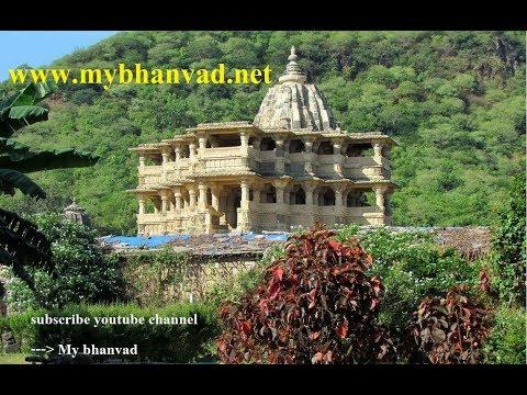 Navlakha temple - Ghumli, Bhanvad