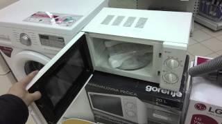 микроволновая печь Supra MWS-2102