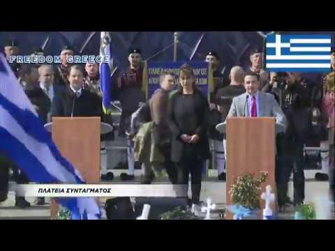 Συλλαλητήριο για την Μακεδονία Πλ.Συνταγματος  04/02/2018!!!