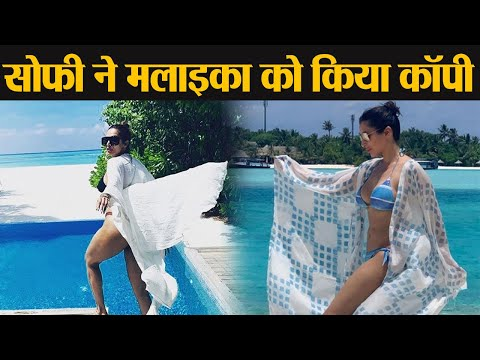 Malaika Arora's bikini pose copied by Sophie Choudry; Here's the proof | FilmiBeat Mp3