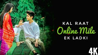kal-raat-online-mili-ek-ladki-rahul-amrita-mein-bola-chatting-karegi-kya-dance-short-film