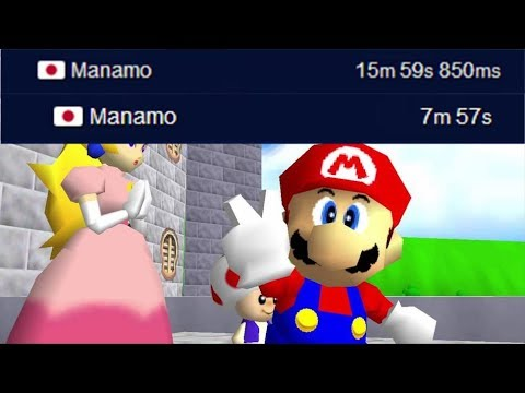 Super Mario 64 Has 2 Times by A Cheater on The Leaderboards - EXPOSED!