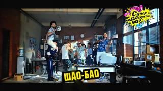 Супердискотека 90-х Kiev 16.10.11 - Promo | Radio Record