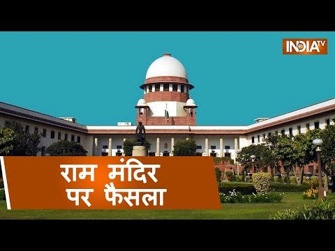 Ayodhya land dispute case will not be referred to a larger b
