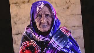 I.T.C. Sudan - 20th Anniversary