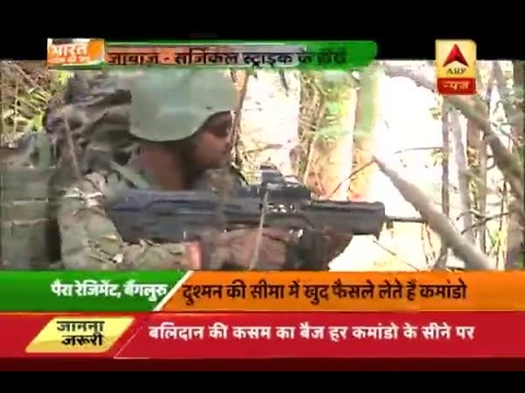 Jaanbaaz: Para Special Force Commandos, heroes of surgical strike