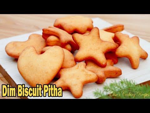 ডিমের বিস্কুট পিঠা || Egg Biscuits Pitha || ডিমের পিঠা || Dim pitha Recipe || Bangladeshi Pitha