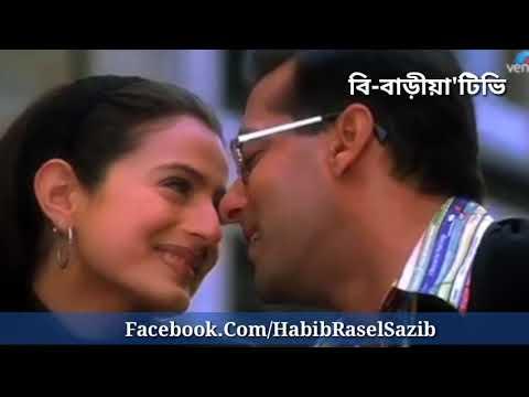 Jeona Chole Bondhu (Salman Khan &  Amisha Patel)