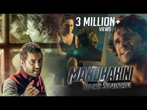 Mandakini - Romesh Sugathapala Official Music Video( මන්දාකිණි)